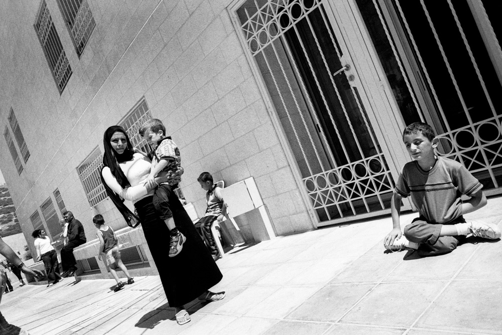 Amman, Our Lady of Peace Centre for disabled children.